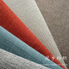 Hot Sale Home Textile Sofa Fabric 100% Polyester Linen