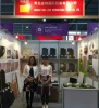 My company in Cantoon Fair (stand no.:10.2L22)