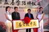 Sino Steel Public Welfare Activities