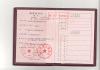 VAT tax registration certificate