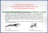 Customs inspection certificate