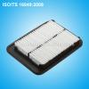 air filter 28113-0X000