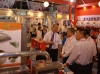 The 104th Canton Fair