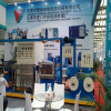 2012 Shanghai wire&cable Exhibition
