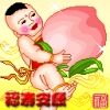 Chinese Spring Festival Holiday
