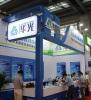 The 16th CIOE in Shenzhen