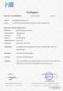Epoxy Fibre Glass G11/FR5 Sheet RoHS Certificate
