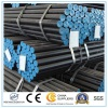 Seamless Low Carbon Steel Tube & Pipe