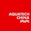 Aquatech Shanghai 2017