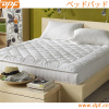 Microfiber waterproof mattress protector