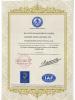 ISO9001-6X8