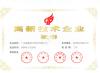 Guangdong High-tech Company