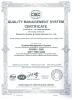 Shengzou - ISO9001