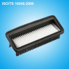 New products PP air filter 28113-0X200