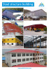 project showcase:prefab steel structure