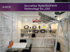 2016 Hongkong Intelnational Outdoor & Tech Light Expo