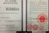 Company Code certificate