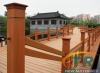 Tingyu Lake Project