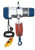 Chain electrc hoist