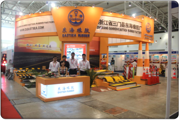 Intertraffic 2011 BeiJing
