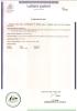 Australia Letters Patent