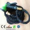 Expandable Garden Hose with Heavy Duty Brass