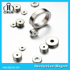 Small ring neodymium magnet use for speaker and electric device