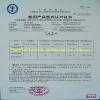Diesel engine CCS Certificate