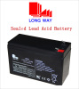 12volt7AH medical equipment sealed lead acid UPS battery