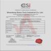 CSI certificate