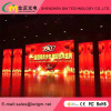 Indoor Rental LED Display Screen-P3.91-SMD2121