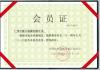 ShunLi Company's Certification