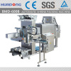BMD-600B Automatic Sleeve Sealing & Shrink Packing Machine (Superpose Type)