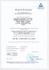 EN ISO 11135-1:2007