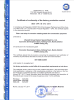 ESS ASME Certificate