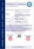 CE CERTIFICATE FOR ROLL FORMING MACHINE
