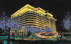 Suzhou Industrial and commercial bureau project