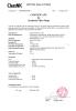 NK Certificate