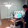 Lamp Test