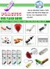 Products Catalogue-Plastic USB Flash Drives