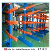 China Economical Cantilever Building Construction Racking Shelves