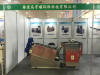 16 Environmental protection equipment exhibition in Shijiazhuang