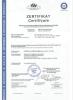 TUV Certificate-2