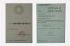 Certificate of Green Partner