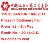 115TH CANTON FAIR 2014