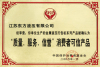 DONGFANG PRODUCTS CERTIFICATE 2006