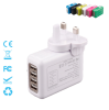 Four Ports 5.4A Interchangeable Travel Plug Charger