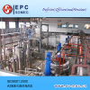 2 x 2200 kg/yr Quinine Sulphate Production Line & Other Pharmaceutical Facilities
