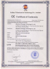 CE certificate of current transformer