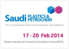 Hero-Tech attends SAUDI Plastic & Petrochem 2014